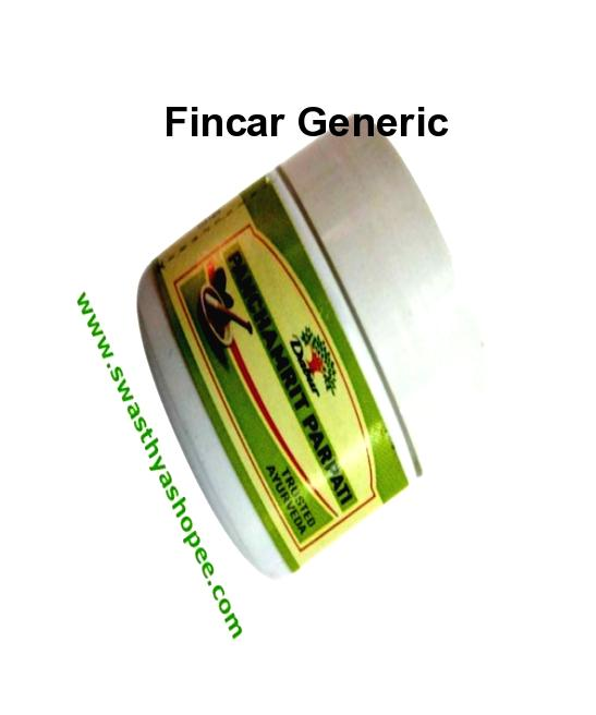 Fincar (finasteride) 5 mg 120 pills in a package